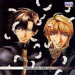 Saiyuki Original Soundtrack 2 [Audio CD]