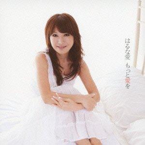はるな愛 | Japanese Heritage Night | Ai Haruna sings the