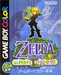 Zelda No Densetsu Legend Japanese Color