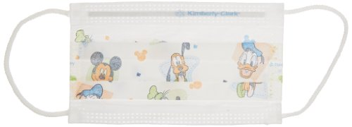 HALYARD Child's Masks, Pediatric, Child, Disney Print 32856 (Case of 750) by Halyard Health (Image #1)