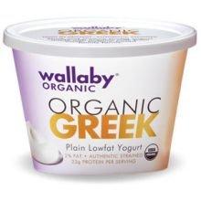 Wallaby Yogurt Company Organic Greek Plain Lowfat Yogurt, 16 Ounce -- 6 per (Plain Low Fat)