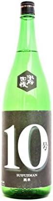 【日本酒】茨城県 水戸市 明利酒類 水府自慢 ( すいふじまん ) 10号 純米酒 1800ml【通常便発送】