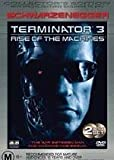 Terminator 3: Rise of the Machines 2 disc