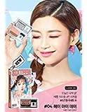 [16 BRAND] Eye Magazine Eye shadow #04 HEY MY DAY