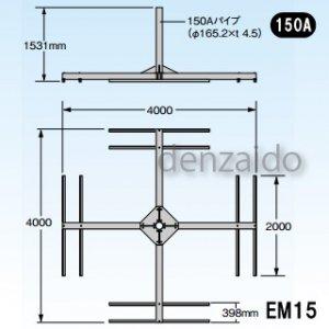 マスプロ BSCSアンテナ用据置台 マスト外径:Φ165.2mm(150A) EM15   B00K61218M
