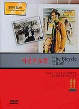 Vittorio De Sica's The Bicycle Thief (Ladri di biciclette) ~ Original Release [Import, All-regions] (Dvd)