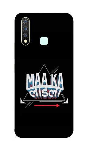 Maniac Maa Ka Ladla Good Boy Mom Designer Printed Amazon In Electronics