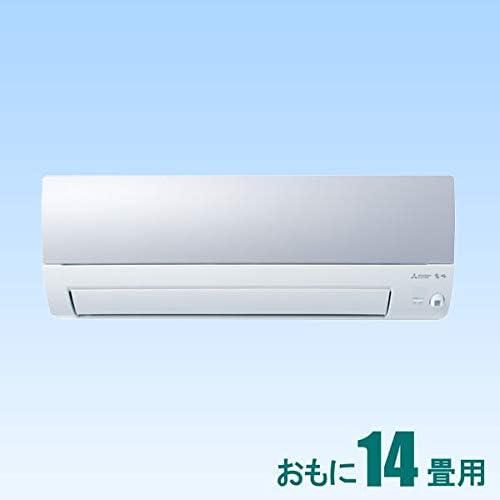 三菱 【エアコン】霧ヶ峰おもに14畳用 (冷房:11~17畳/暖房:11~14畳) Sシリーズ 電源200V (シャイニーブルー) MSZ-S4020S-A