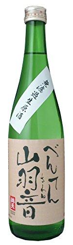 山形・後藤酒造 辯天 純米吟醸原酒 べんてん 山羽音(さわね) 720ml 出羽の里100%使用
