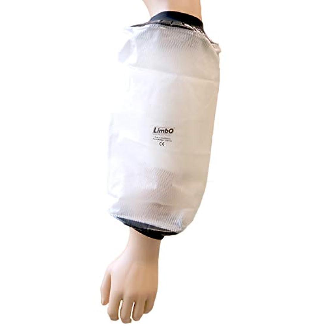 大事にする暗い報いるGifferly ギブスカバー 防水シャワーカバー 風呂 入浴 骨折 腕 患部防水グッズ 繰り返し使える 包帯やギブスのままシャワーOK 大人の腕ロング