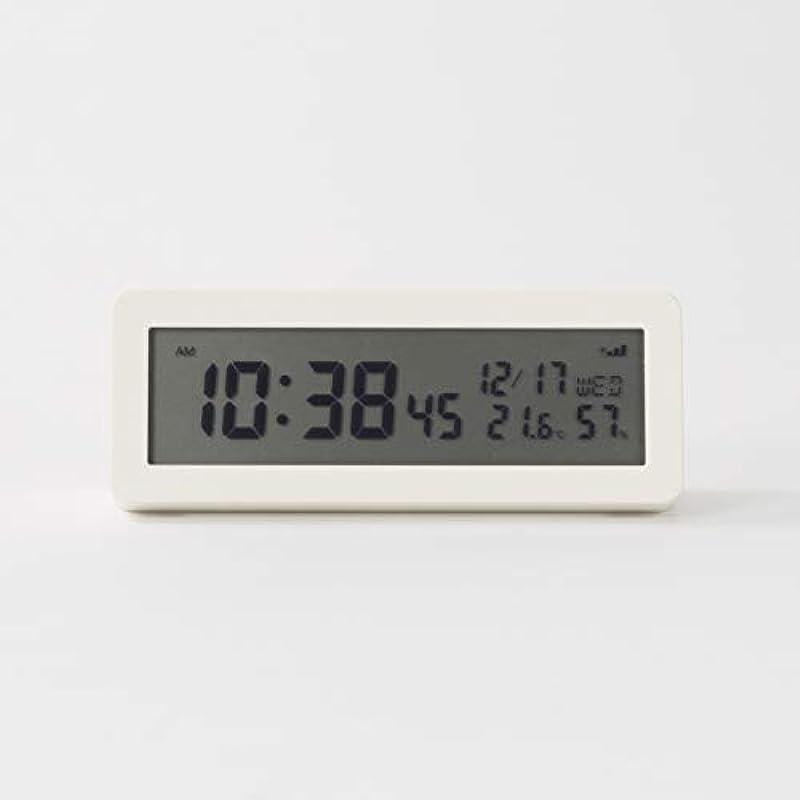 무인양품 디지털 전파 탁상 시계