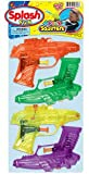 Water Squirt Toys (4 units in 1 Pack) Toy Water