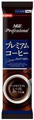 AGF プレミアムコーヒー 90g×20袋