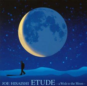 amazon etude a wish to the moon 久石譲 サウンドトラック 音楽