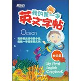My First English Copybook(Chinese Edition)