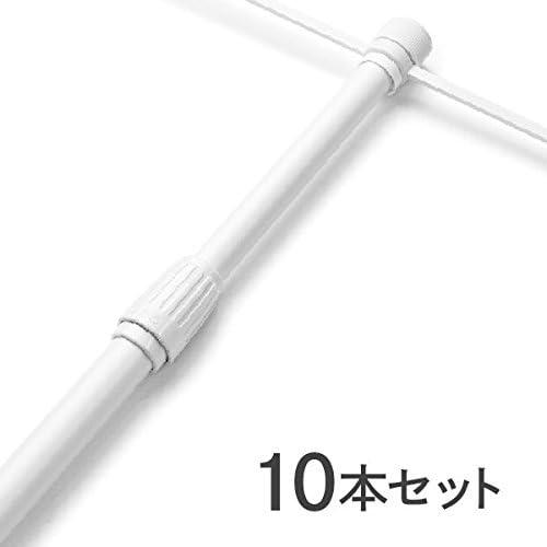 반면 폴 2.4 m 10 개 세트 2 단 신축 일반 물량에 맞는 사이즈 업 파 / Climbing Pole 2.4m 10 pcs Set 2-stage Stretch Size Work Pa to Fit General Climb