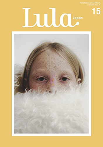 Lula JAPAN 最新号 表紙画像
