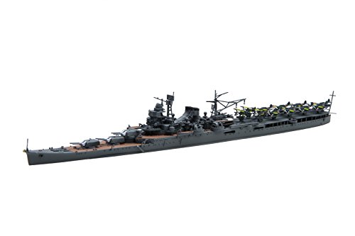 IJN Aircraft Career Mogami 1944 (Plastic model)
