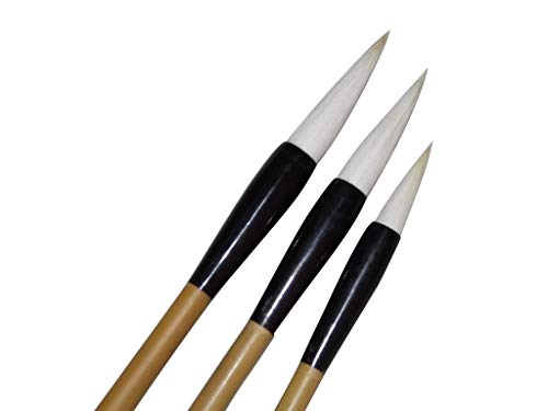 New December 2018 MasterChinese Chinese Calligraphy/Watercolor/Kanji/Sumi Drawing Brush - Goat - with Brief Introduction (A Set of Three)