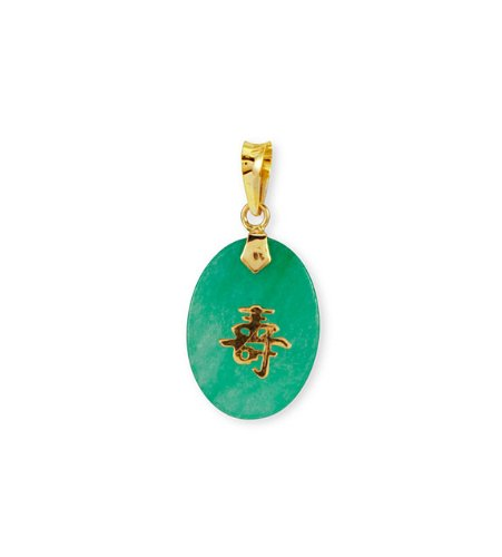 14k Yellow Gold Good Luck Oval Green Burma Jade Pendant Charm