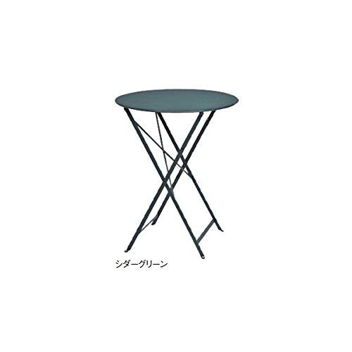 ユニソン ビストロ ビストロテーブル600 『ガーデンテーブル』 シダーグリーン B00AE25EFU