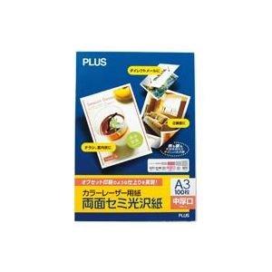 (業務用20セット) プラス カラーレーザー用紙 PP-140WH-T A3 100枚 B075B2JV2D