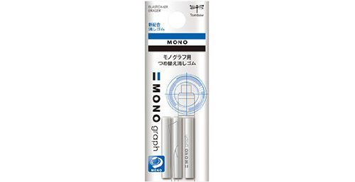 Tombow Mono Graph Eraser Refill - In 3 Refill 2 set
