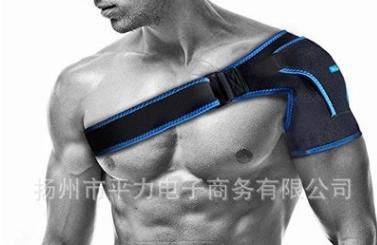 HardToGe Shoulder Support Brace,Rotator Cuff Brace for Pain Relief Arthritis Bursitis Arm Joint Injury Dislocated Blue Adjustable Strap for Men and Women Right or Left Side