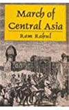img - for March of Central Asia book / textbook / text book