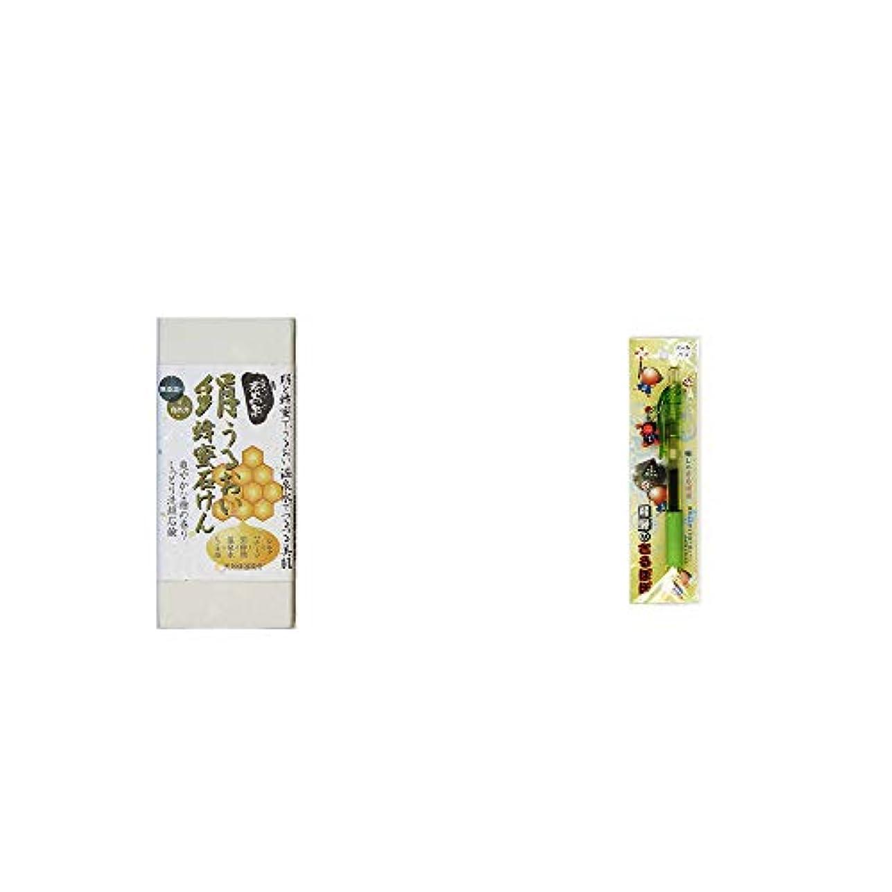 残り物乳剤人生を作る[2点セット] ひのき炭黒泉 絹うるおい蜂蜜石けん(75g×2)?さるぼぼ 癒しボールペン 【グリーン】