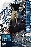 サムライチャンプルー 巻之六 [DVD]
