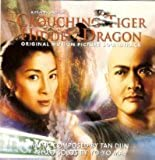Crouching Tiger Hidden Dragon: Original Motion Picture Soundtrack