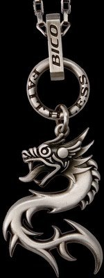 Bico Australia Jewelry (Mx29) Faithless Dragons - No One to Watch Over & No Inhibitions -