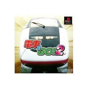 電車でGO2の商品画像