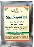 Shankhpushpi Powder (Whole Plant, Root) (Convolvulus Pluricaulis) (Ayurvedic Stress Relief Formulation) (Wild Crafted from natural habitat) 16 Oz, 454 Gms 2x Double Potency