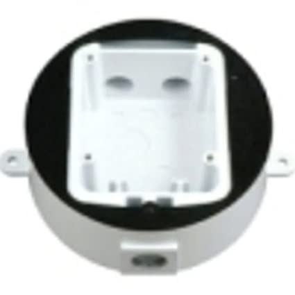 System Sensor MWBBCW ceiling, metal weatherproof back box, white - Household Alarms And Detectors - Amazon.com