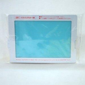 <5 sheet set> [Riso Kagaku Corporation]Gocco high mesh master B 6 - Store Online Information