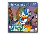 Disneys donald duck quack attack - Dreamcast - PAL