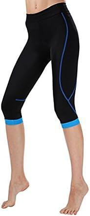 Uriah Women's Cycling Capri Pants Compression Tights 3D Gel Pa