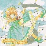 Card Captor Sakura Character Song Book