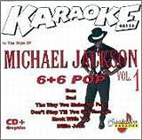 : Karaoke: Michael Jackson 1