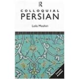 img - for Colloquial Persian (Colloquial Series) by Leila Moshiri (1988-12-22) book / textbook / text book
