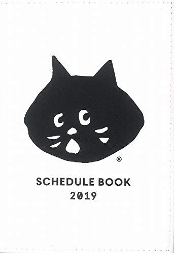 にゃー 手帳 2019 画像