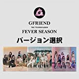 FEVER SEASON  (7TH MINI ALBUM)
