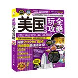 img - for U.S. West Coast to play Raiders ( 2014-2015 )(Chinese Edition) book / textbook / text book