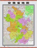 Yangtze River Delta region of Anhui Provincial Map Series Map (vertical version)(Chinese Edition)