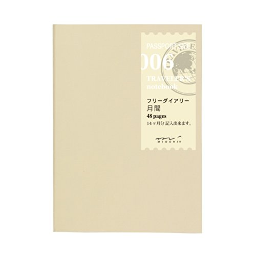 Top 10 travelers notebook inserts passport size calendar