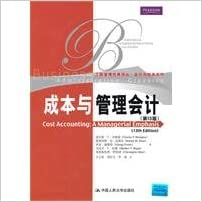 Cost Accounting: A Managerial Emphasis, 13th Edition (Chinese edition)