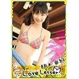 柏木由紀「Love Letter」超特別限定版 [DVD]