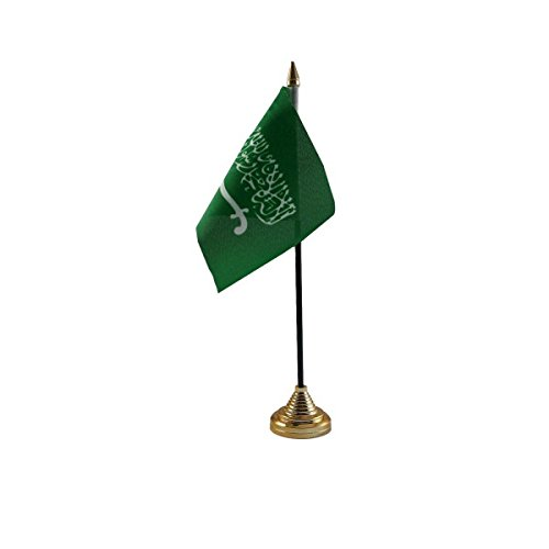 Pack Of 3 Saudi Arabia Arabian Desktop Table Centrepiece Flag Flags With Gold Bases Ideal For Party Conferences Office Display by UKFlagShop